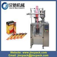 China Machine packing banana Powder sachet packaging machine on sale