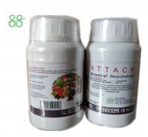 Quality Yellow Liquid Ethylicin 30%EC Botanical Fungicide for sale