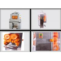 Buy cheap Light Weight Automatic Orange Squeezer 50Hz Low Noise For Bars product