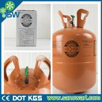 Buy cheap Auto refrigerant cool gas R404a refrigerant gas r404a from wholesalers