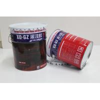 Quality Moisture Surface Suitable Steel Epoxy Adhesive Two Components Solvent Free for sale