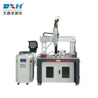 China Precision Laser Welding Systems Stainless Steel Welding By Fiber Laser on sale