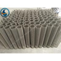 Buy cheap Reverse Profile V Wire Screen , Rotary Drum Screen Full Welded Technique from wholesalers