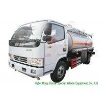 Buy cheap 3000L - 6000L Crude Oil Tanker Truck , Mobile Fuel Oil Delivery Truck from wholesalers