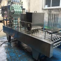 Quality High Speed Automatic Filling And Sealing Machine For Cup Type Liquid Products for sale