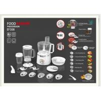 Quality 750W Food Processor With BIS Certificate/ Vegetable Tools Electrical BIS Food Processor Price for sale