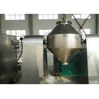 Quality Stainless Steel Rotary Cone Vacuum Dryer , Conical Vacuum Dryer Fast Drying Speed for sale