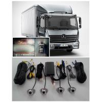 China 360 Degree Lorry Aerial Panoramic View Car Camera Parking System,Bird View System for Trucks on sale