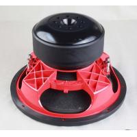 China Subwoofer Car Speakers Replacement Paper Dustcap Die Cast Basket on sale