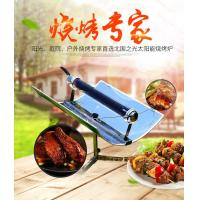 Buy cheap What kind of oven, barbecue is now product
