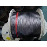Buy cheap Marine Cable 7X19 Stainless Steel Wire Rope product