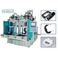 Quality High Efficiency Double Injection Molding Machine For Frying Pan Bakelite Ear for sale