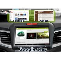 Buy JADE Honda Video Interface , multimedia video interface Including Online map at wholesale prices
