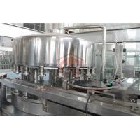 Quality Fully Automatic Fruit Juice Processing Equipment PLC Control Efficient for sale