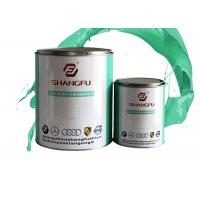 Quality Intermediate 2K Solid Paint Colors For Auto Body Repair No Color Change for sale