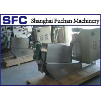 Quality Multi Disc Screw Press Sludge Dewatering Machine For Dairy Wastewater Treatment for sale