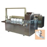 Quality Professional Non Woven Folding / Perforation / Slitting And Rewinding Machine for sale