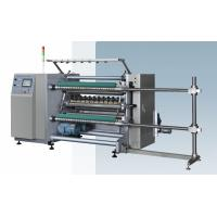 Quality Computer Controlled High Speed Slitting Machine for sale
