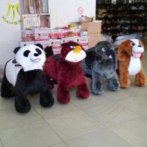 China Hansel amusement park motorized plush riding animal kiddie rides on sale