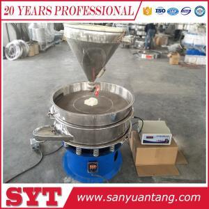 China Ultrasonic sieving machine for metal aluminum powder on sale