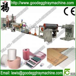 China EPE foaming extruder machine on sale