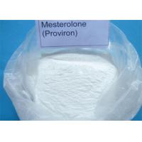 Buy cheap 1424-00-6 Oral Anabolic Steroids Proviron , Mesterolone Bodybuilding Prohormones product
