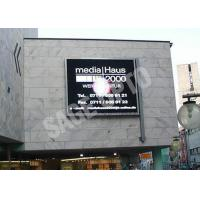 Quality Mean Well DIP LED display Video , led wall screen display outdoor Big Viewing Angle for sale