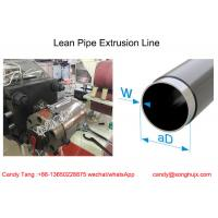 Buy cheap PP PE ABS Plastic Tube Extruder for Coated Lean Pipe For Rack System product