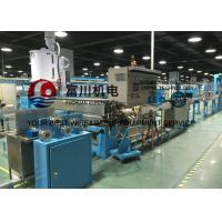 Quality Plastic Extrusion Line For Building Wire With Drawing Inlet Dia 2.5-3mm Out Dia 0.8-1.7mm for sale