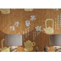 Buy cheap Chinese Style Asian Inspired Wallpaper , Wet Embossed Dining Room Wallpaper product