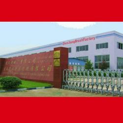 Zhenjiang Brush Factory Co., Ltd.
