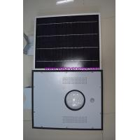 Quality Best The-most-watched all-in-one design 15W integrated solar outdoor lighting for sale