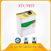 Quality RTV Anti-pollution Flashover Coating for Insulators for sale
