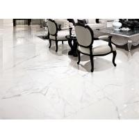 Quality Popular Glazed Matte Marble Look Porcelain Tile 60x120 Cm Size Super Hardness 24x48 Porcelain Tile for sale