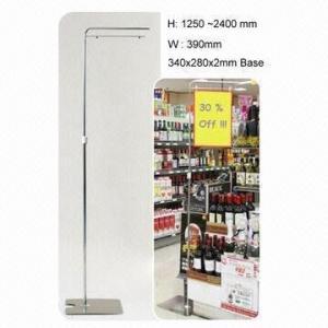 Quality Floor/Metal Sign Holder with Adjustable Hook Distance for sale