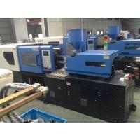 Quality Hydraulic Injection Plastic Machine , 7.5KW Small Plastic Injection Moulders For Lids / Cap for sale