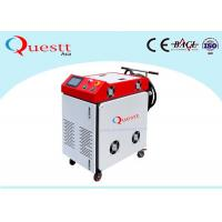 Quality Electric Welding Machine For Small Parts , 100W CCD Control Aluminum Welding Equipment for sale