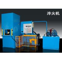 Quality Automatic Gear Induction Hardening Machine For Tractor, Working Diameter 260mm for sale