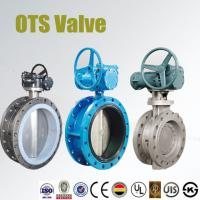 Quality D341X-10/16   double flange butterfly valve with worm gear operated for sale