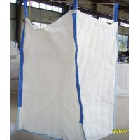 Buy cheap Super Sift Proof bags,U-panel construction with blue side stitch lock bag and sift proof. product