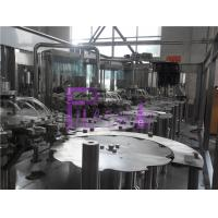 Quality Fully Automatic Monoblock Hot Filling Machine Fruit Juice Processing Equipment 0.3L - 2L for sale