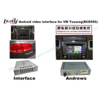 "Quality Android Automotive Navigation System Video Interface Box For VW 6.5""Touareg for sale"