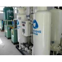 Quality Pharmaceutical High Purity Nitrogen Generator Pressure Swing Adsorption Type for sale