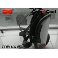 China 6800 Gas Mask Safety Protection Equipment FullFacepieceRespirator on sale