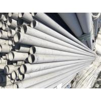 Quality TP317L ASTM A790 Seamless Stainless Steel Pipe AISI 317L / SS Round Tube for sale