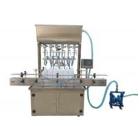 Quality High Efficiency Automatic Bottle Filling Machine , Oil / Shampoo Filling Machine for sale