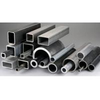 Quality stainless steel 304 industrial pipe/tube for sale
