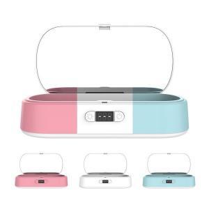 Quality 2pcs LED 5V2A 254nm UV Sanitizer Box for sale