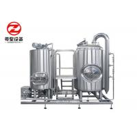 Quality Stainless Steel Micro Beer Brewing Equipment 0.15 - 0.2Mpa Pressure PU Foam Insulation for sale