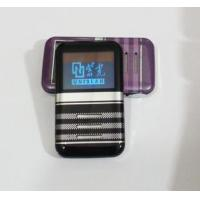 Buy cheap MP3 Player (MS-335S) from wholesalers